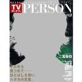 TVガイドPERSON Vol.6