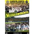 柏レイソル シーズンレビュー2012増刊 VITORIA~CUP WINNERS