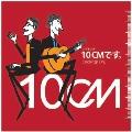 10CMです。<タワーレコード限定>