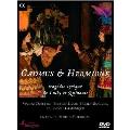 リュリ: 歌劇 「カドミュスとエルミオーヌ」 (1/2008)