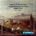 チャイコフスキー: 弦楽四重奏曲集&弦楽六重奏曲