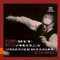 ハイドン/ブラームス: 交響曲集