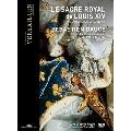 ルイ14世の戴冠式
