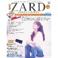 ZARD CD&DVD コレクション64号 2019年7月24日号 [MAGAZINE+CD]