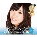 岩佐美咲 AKB48 2014 卓上カレンダー
