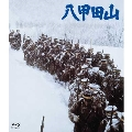 八甲田山 [Blu-ray Disc+DVD]<通常版>