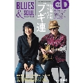 BLUES & SOUL RECORDS Vol.148 [MAGAZINE+CD]