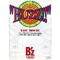 """BUZZ!!"" THE MOVIE"