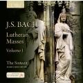 J.S.バッハ: ルター派ミサ曲集 Vol.1<日本限定特別限定盤>
