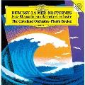 ドビュッシー: 交響詩「海」、夜想曲、バレエ音楽「遊戯」 他<タワーレコード限定>