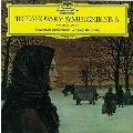 チャイコフスキー:交響曲第6番<生産限定盤>
