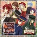 Dance In the Light【通常盤】