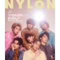 NYLON JAPAN 2021年5月号