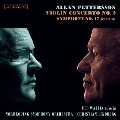 ペッテション: ヴァイオリン協奏曲第2番&交響曲第17番