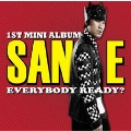 Everybody Ready? : San E Mini Album