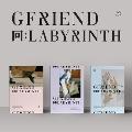回:Labyrinth: Mini Album (ランダムバージョン)