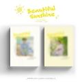 Beautiful Sunshine: 2nd Single (ランダムバージョン)
