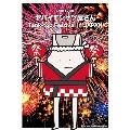ヤバイTシャツ屋さん「Tank-top Festival in JAPAN」 バンド・スコア