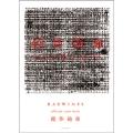 RADWIMPS 「絶体絶命」 official score book バンド・スコア