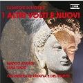 サルヴァトーレ・シャリーノ: 管弦楽曲集第1集