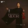 ベートーヴェン: ヴァイオリン協奏曲、ロマンス(2曲)