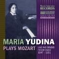 マリア・ユーディナ モーツァルトを弾く