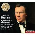 ブラームス: 交響曲第1番ハ短調 Op.68/ハイ ドンの主題による変奏曲 Op.56a