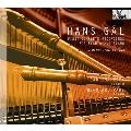 ハンス・ガル: リコーダーのための作品全集