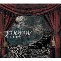 ラズルダズル [CD+DVD]<初回盤>