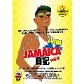 I-VAN JAMAICA 日記 Vol.9[TMTNDVD-009][DVD]