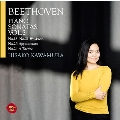 ベートーヴェン:ピアノ・ソナタ集2 熱情&ワルトシュタイン SACD Hybrid