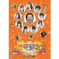 東京号泣教室~ROAD TO 2020~DVD BOX Vol.3