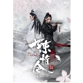 陳情令 Blu-ray BOX1 [3Blu-ray Disc+DVD]<初回限定版>