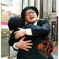 鉄コンピ 金の卵編 Vol.3 ライブ盤