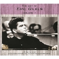 The Art Of Emil Gilels Vol.1