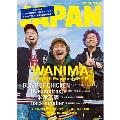 ROCKIN'ON JAPAN 2018年1月号