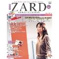 ZARD CD&DVD コレクション65号 2019年8月7日号 [MAGAZINE+CD]