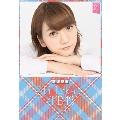 高城亜樹 AKB48 2015 卓上カレンダー