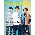 Talking Rock! 2019年7月号