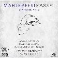 マーラー・フェスト・カッセル1991- マーラー: 交響曲第2番ハ短調《復活》