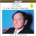 ベートーヴェン: ピアノ・ソナタ《悲愴》《月光》《熱情》<タワーレコード限定>