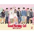 グッドモーニング・コール Blu-ray BOX2