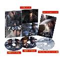 天命の城 スペシャルBOX [Blu-ray Disc+DVD+CD]