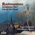 ラフマニノフ: 交響曲第1番ニ短調 Op.13, 交響詩「死の島」Op.29