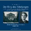ワーグナー:楽劇「ニーベルングの指輪」~1953年バイロイト・ライヴ