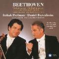 Beethoven: Violin Concerto Op.61, Romances No.1, No.2