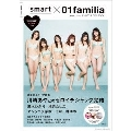 smart特別編集 smart×ゼロイチファミリア PHOTO & DVD BOOK [BOOK+DVD]