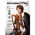 awesome! Plus Vol.05