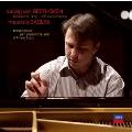 ベートーヴェン(リスト編): 交響曲第9番(ピアノ版)