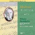 メトネル: ピアノ協奏曲第2番&第3番~ロマンティック・ピアノ・コンチェルト・シリーズ Vol.3